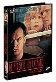 De Repente, Un Extraño DVD 1990 Pacific Heights