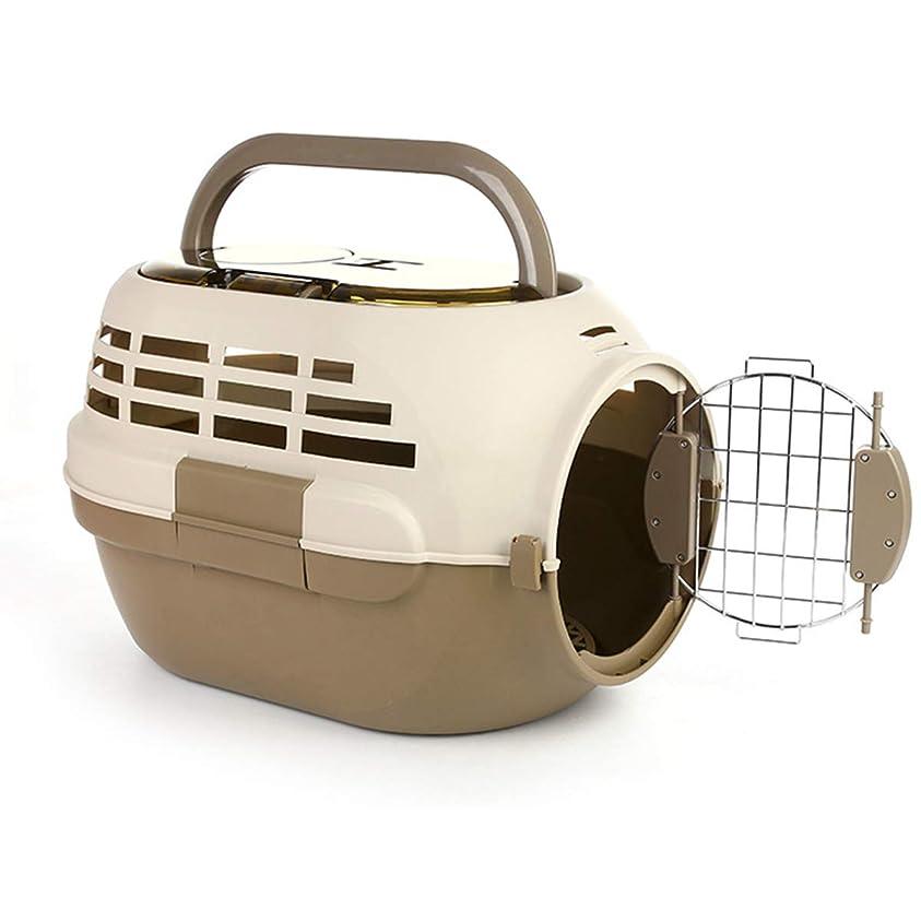 一般毎日スペクトラムペット犬小屋猫キャリア犬子犬子猫ウサギ輸送&トラベルケージ,brown,50*35*32cm