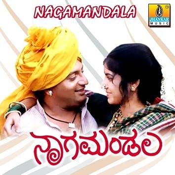 Nagamandala (Original Motion Picture Soundtrack)