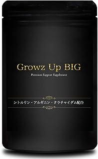 Growz Up BIG シトルリン アルギニン ランペップ サプリ 90粒 30日分