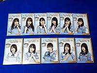 日向坂46×ココイチdeもっとHAPPY!キャンペーン ココイチ特製 X'mas&New yearポストカード11枚セット