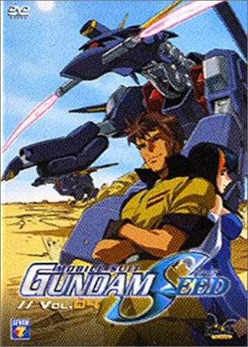 Mobile Suit Gundam Seed-Vol. 4