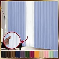 窓美人 1級遮光カーテン&UV・遮像レースカーテン 各2枚 幅100×丈90cm 幅100×丈88cm パステルブルー リュミエール 断熱 遮熱 防音 紫外線カット