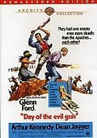 Day of the Evil Gun (1968) [DVD]