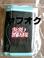 炎炎ノ消防隊キーケース