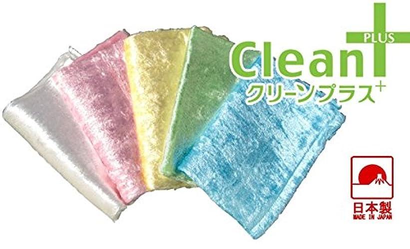 以下シャベル素敵なクリーンプラス5枚セット×2(計10枚) 油に汚れに強い!