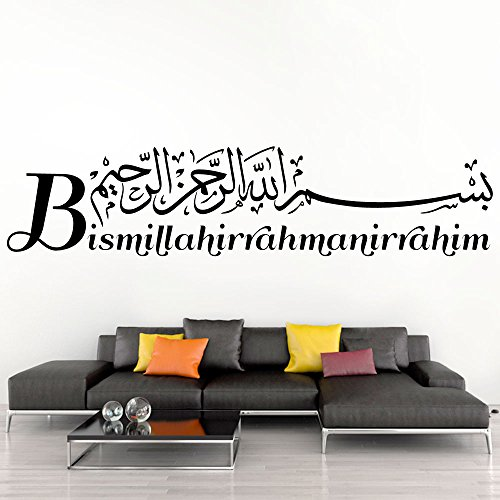 Wandora W1472 Wandtattoo Spruch Bismillah I schwarz 58 x 12 cm I Allah Gott Arabisch Wandaufkleber Islam Besmele Wandsticker
