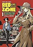 RED ZONE 1 (1巻)