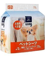 [Amazonブランド]Wag ペットシーツ 薄型 スーパーワイド 1回使い捨て 75枚