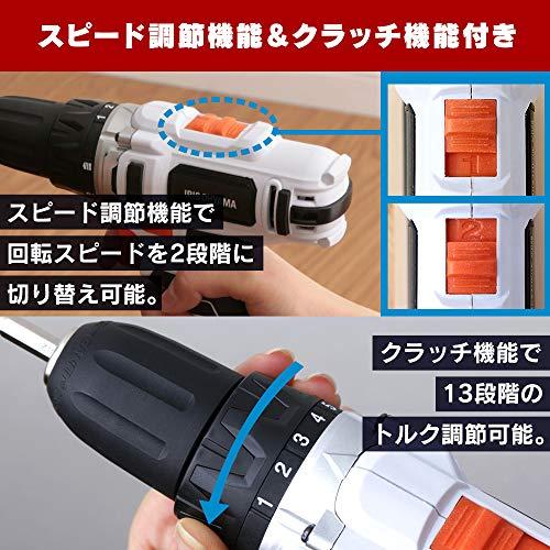 アイリスオーヤマ『充電式ドライバドリルJCD28』