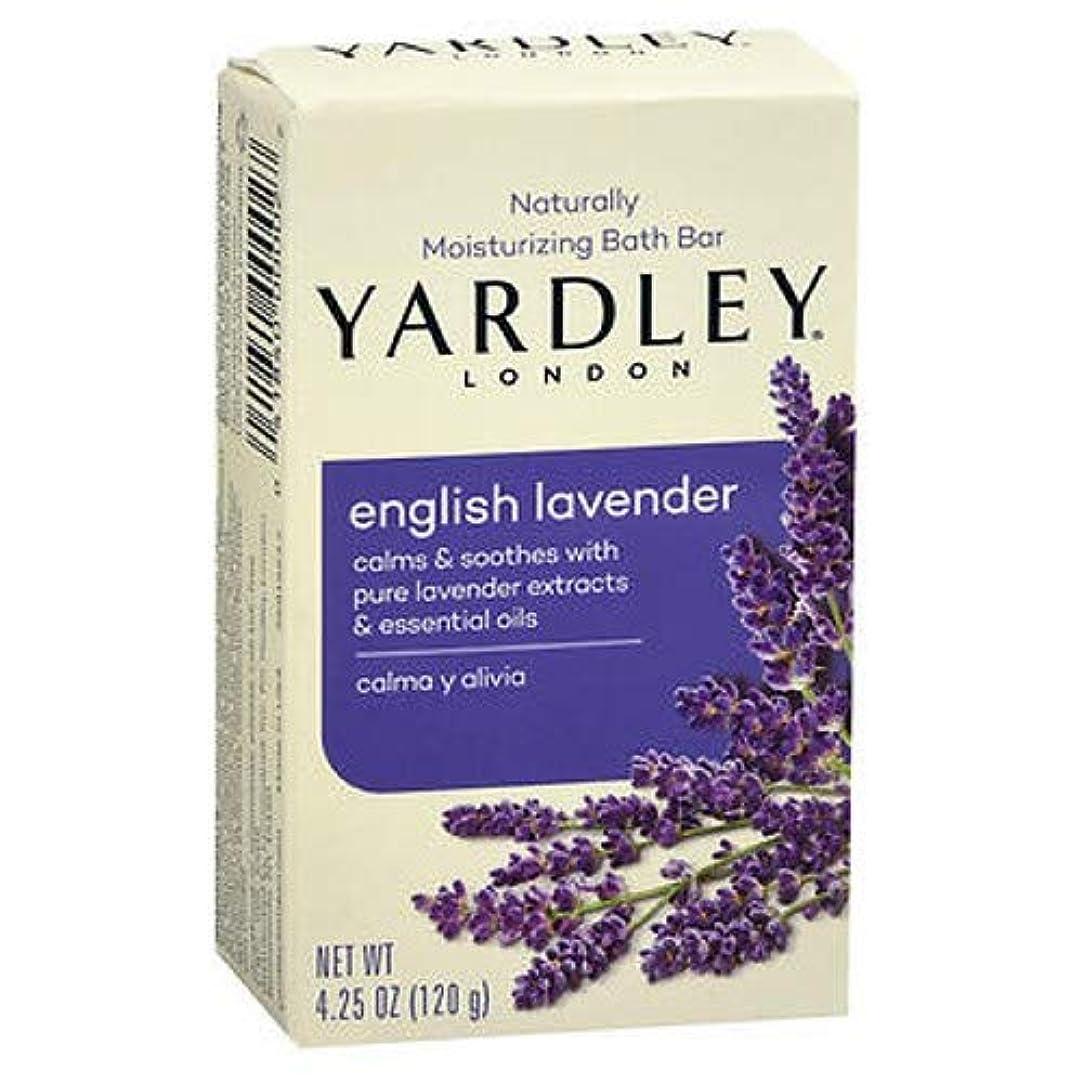 政治的突破口居住者海外直送品Yardley Yardley London Naturally Moisturizing Bar Soap, English Lavender 4.25 oz (Pack of 4)