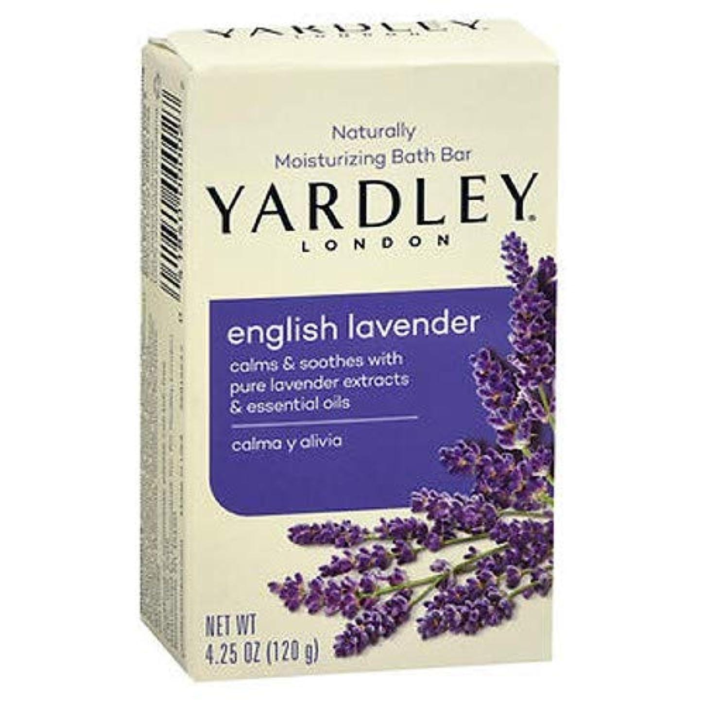 私達死んでいる保険海外直送品Yardley Yardley London Naturally Moisturizing Bar Soap, English Lavender 4.25 oz (Pack of 4)