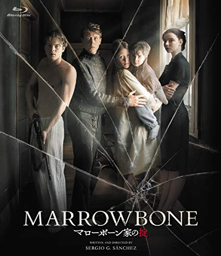 マローボーン家の掟 [Blu-ray]