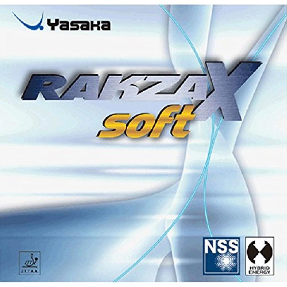 フリッパー評論家最も早いヤサカ(YASAKA) 卓球 ラバー ラクザX ソフト B83