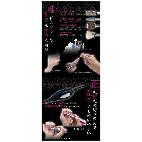 MINIROOROPOCHI高性能ネイルマシンミニローロポチ専用ケース・アタッチメント付きRO-PCネイル/爪/甘皮処理/角質除去