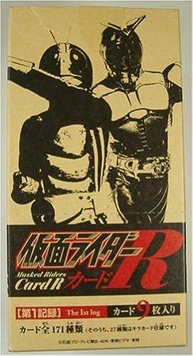 Masked Rider card R [the first recording] recording] recording] The 1st log BOX (japan import)  calidad garantizada