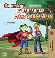 Being a Superhero (Ukrainian English Bilingual Book for Kids) (Ukrainian English Bilingual Collection)