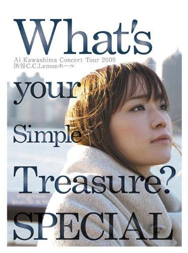 WHAT'S YOUR SIMPLE TREASURE?-AI KAWASHIMA CONCERT TOUR 2009- [DVD]