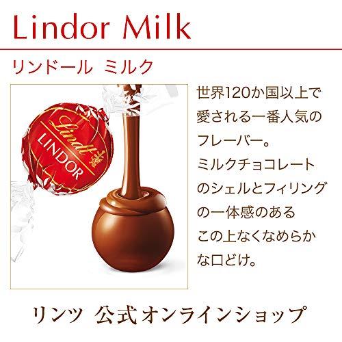 Lindt(リンツ)『リンドールミルク』