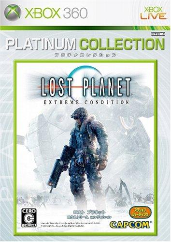 Lost Planet: Extreme Condition [Platinum Collection] [Importación Japonesa]