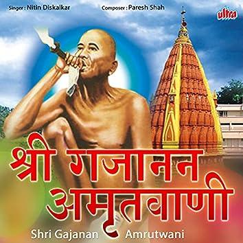 Shri Gajanana Amrutwani