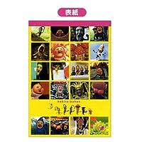 【こびとづかん】ポストカード付きA6メモ/ボリュームタイプ(フォトミックス)★vol.6★
