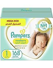Pampers Premium Care Diapers, Size 1, Newborn, 2-5 kg,