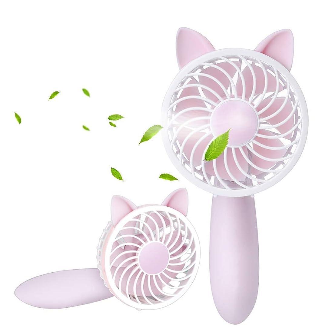 変色する裕福な曇ったZHQJP 屋内および屋外のための調節可能な3速ミニパーソナルハンドヘルドファンの1200mAhの充電式のUSB扇風機 (Color : Pink)