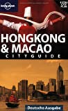 Hongkong & Macao - Partnerlink