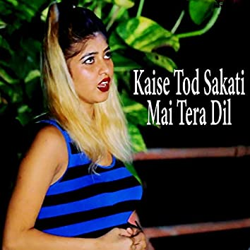 Bewafa Bewafa (Hindi Sad Song)