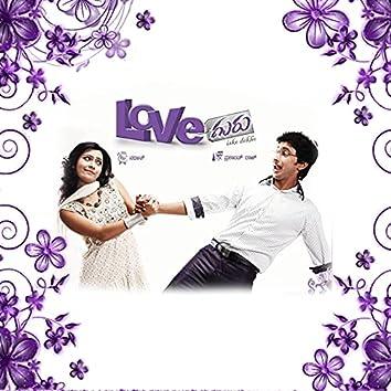 Love Guru (Original Motion Picture Soundtrack)