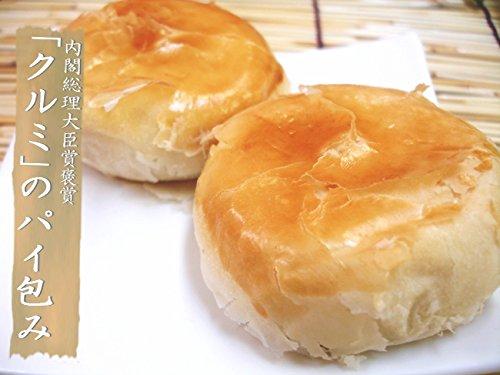イーストゲート『蘇式核桃酥』
