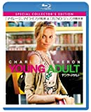 Charlize Theron - Young Adult Special Collector'S Edition [Edizione: Giappone]