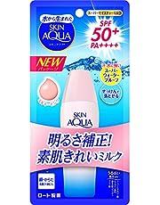スキンアクア (SKIN AQUA) UV スーパー モイスチャー