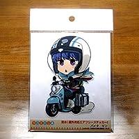 ゆるキャン ステッカー 志摩リン 身延町 ヤマハの原付バイク ビーノ