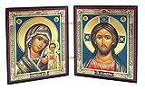 Alexandra Int Diptyque russe orthodoxe du Christ l'enseignant et de la Vierge du Kazan 14 cm