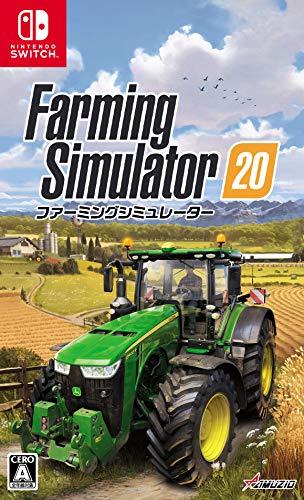 ファーミングシミュレーター20 -Switch