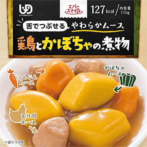 介護食 エバースマイル 鶏とかぼちゃの煮物 8箱セット ムース食 レトルト おかず 和食