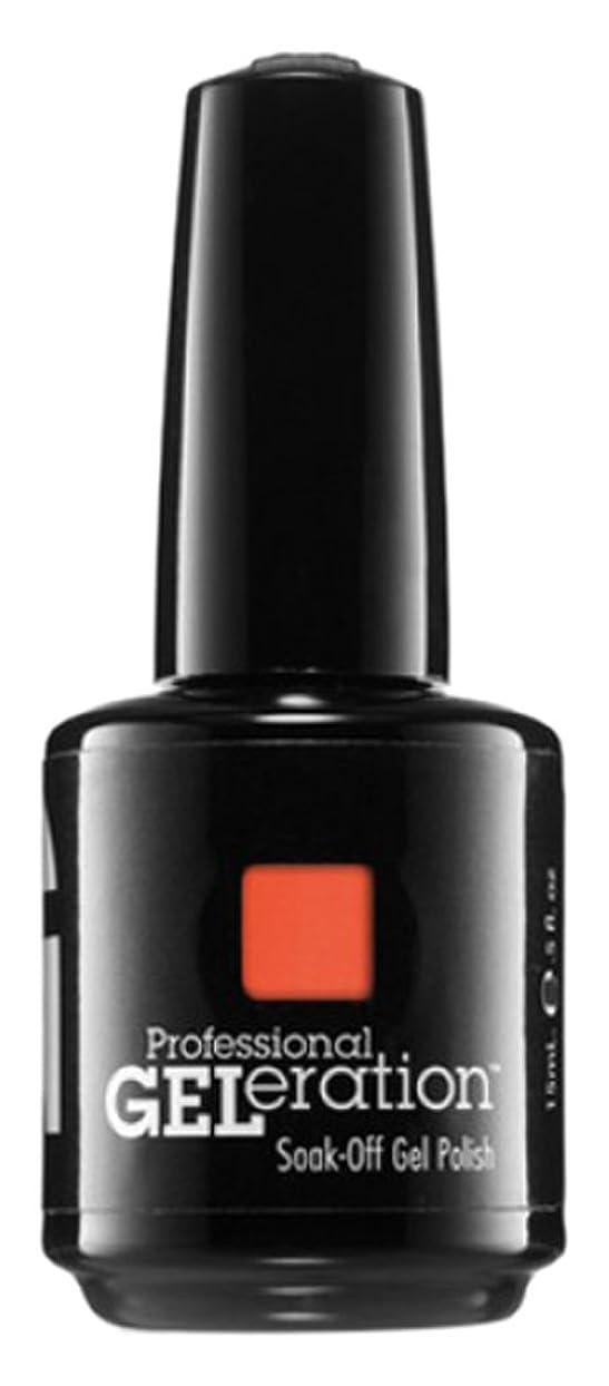 致死愛情振り向くジェレレーションカラー GELERATION COLOURS 732 タンジェリンドリームズ 15ml UV/LED対応 ソークオフジェル