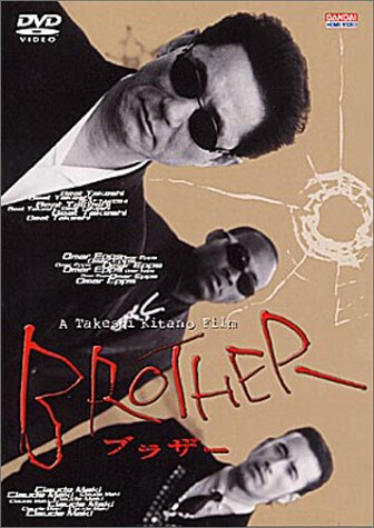BROTHER [DVD]の詳細を見る