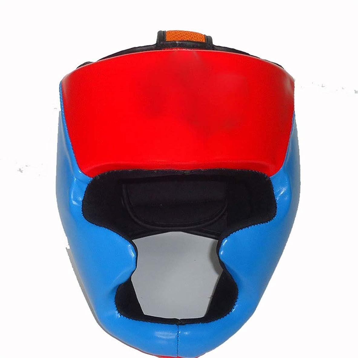 スーツケース差別自分のBoxing Helmet, ヘッドギアボクシング総合格闘技トレーニングキックボクシングスパーリング空手テコンドー ボクシングヘッドガードヘルメット (色 : As picture, サイズ : S)