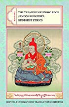 The Treasury of Knowledge: Book Five: Buddhist Ethics (v. 5)