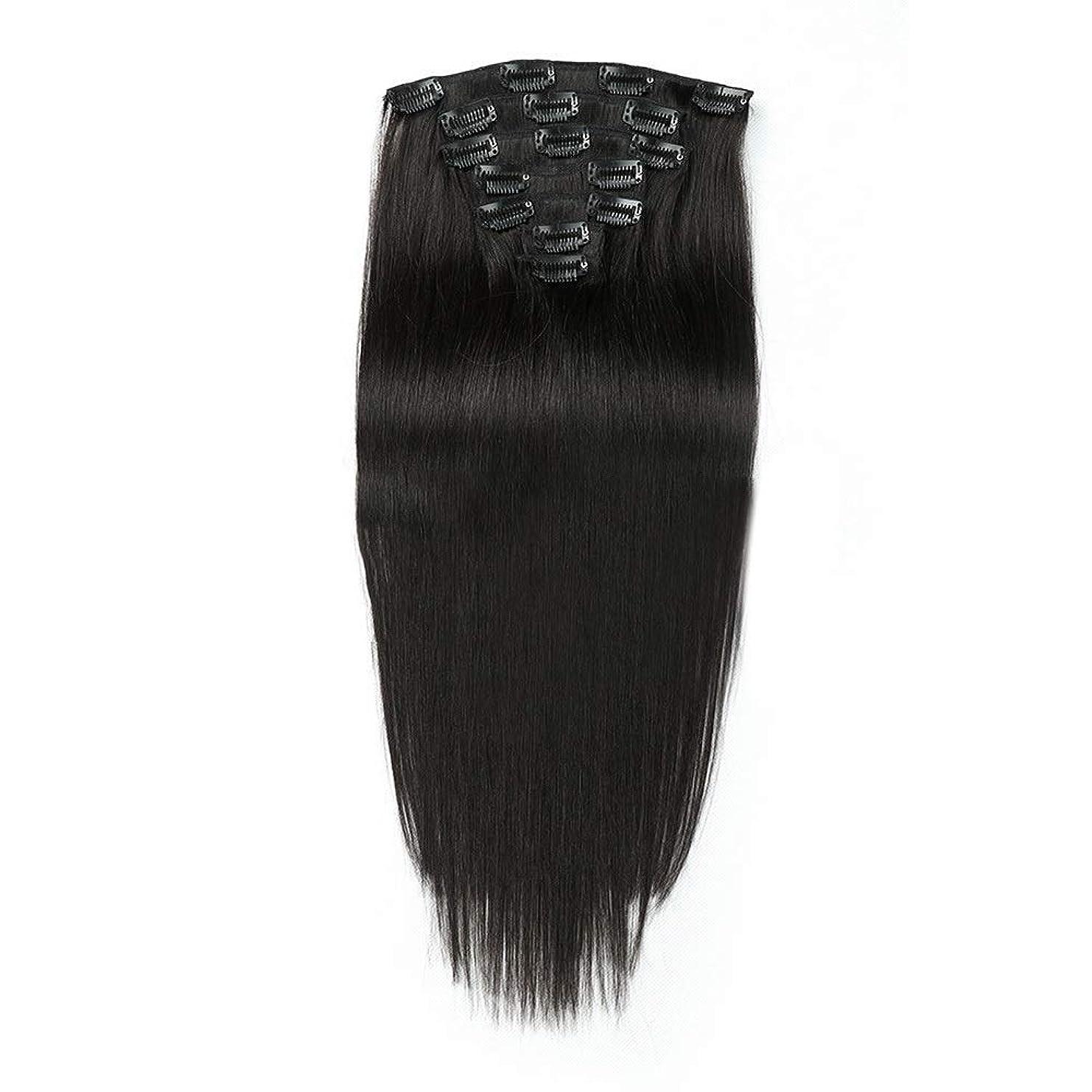 開拓者少ない人に関する限りYESONEEP 人間の髪の毛の拡張子で14インチクリップ - #1黒7個ロングストレートウィッグ (Color : #1 Black)