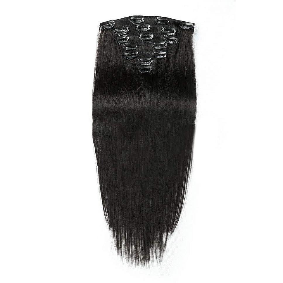 人道的シェーバーロデオYESONEEP 人間の髪の毛の拡張子で14インチクリップ - #1黒7個ロングストレートウィッグ (Color : #1 Black)