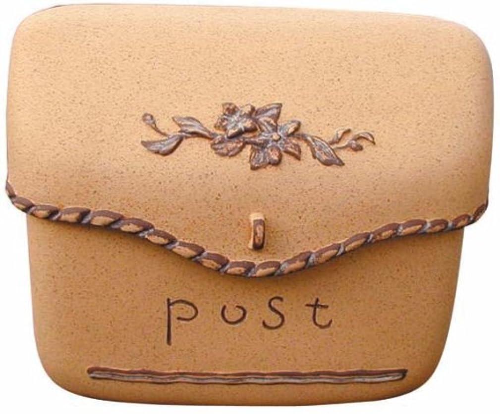 証明普遍的な簡潔なディーズガーデン メールボックス ポーチ サンド DSA0109 FT00005