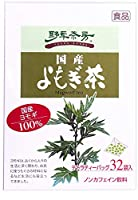 野草茶房 よもぎ茶 100% 2.5g×32   黒姫和漢薬研究所