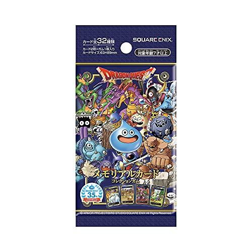 ドラゴンクエスト生誕35周年記念メモリアルカードコレクションガム[初回生産限定BOX購入 16個入 食玩・ガム (ドラゴンクエスト)