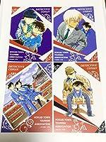 鳥取 コナン駅限定 名探偵コナン ポストカード 全4種セット