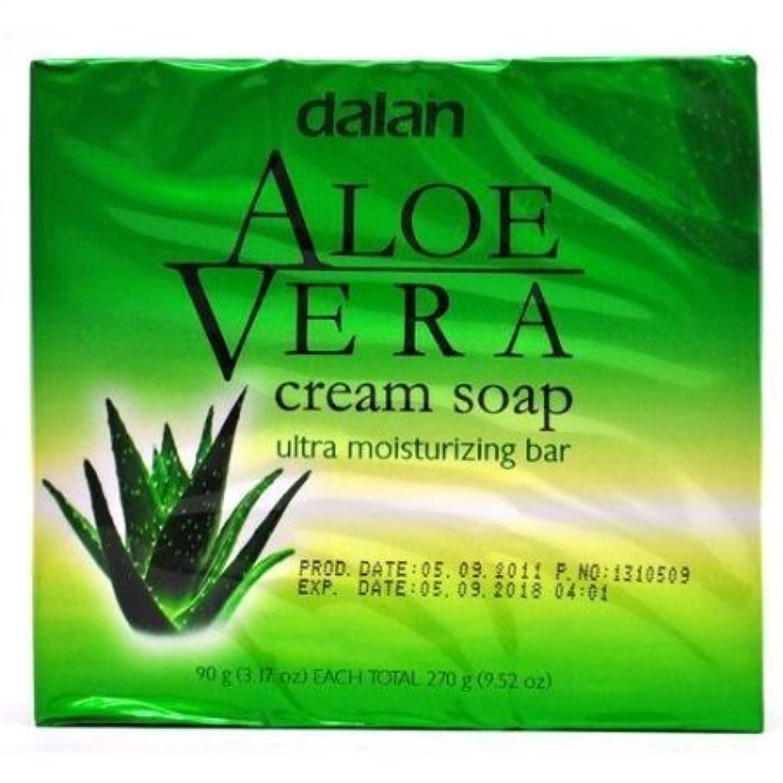 外交氷いらいらするAloe Vera Cream Soap Ultra Moisturizer Conditioning 9.52 Oz [並行輸入品]