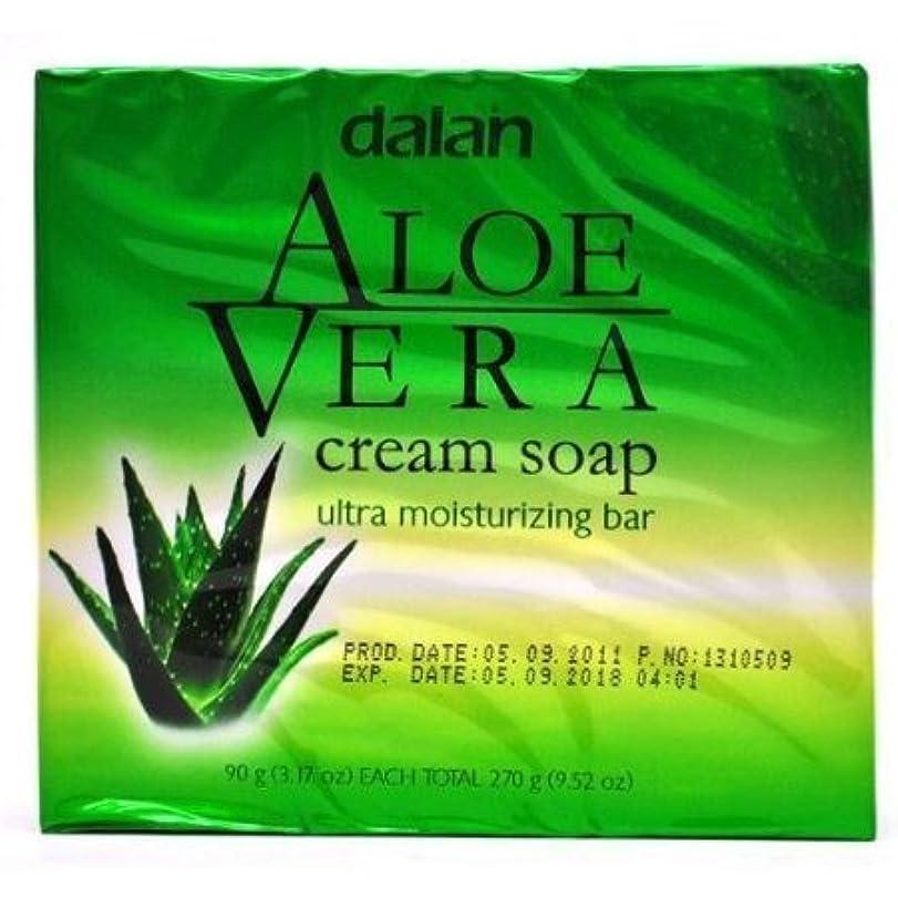 発症恐ろしい彼のAloe Vera Cream Soap Ultra Moisturizer Conditioning 9.52 Oz [並行輸入品]